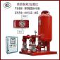 消防喷淋给水加压设备